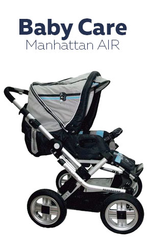 Коляска Baby Care Manhattan Air