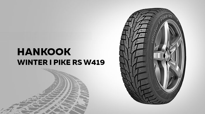 Зимние шины HANKOOK WINTER I PIKE RS W419